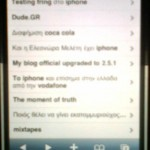 iphone_dude_gr
